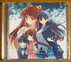 white_album2_answer