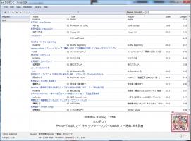 foobar2000_2014-0222