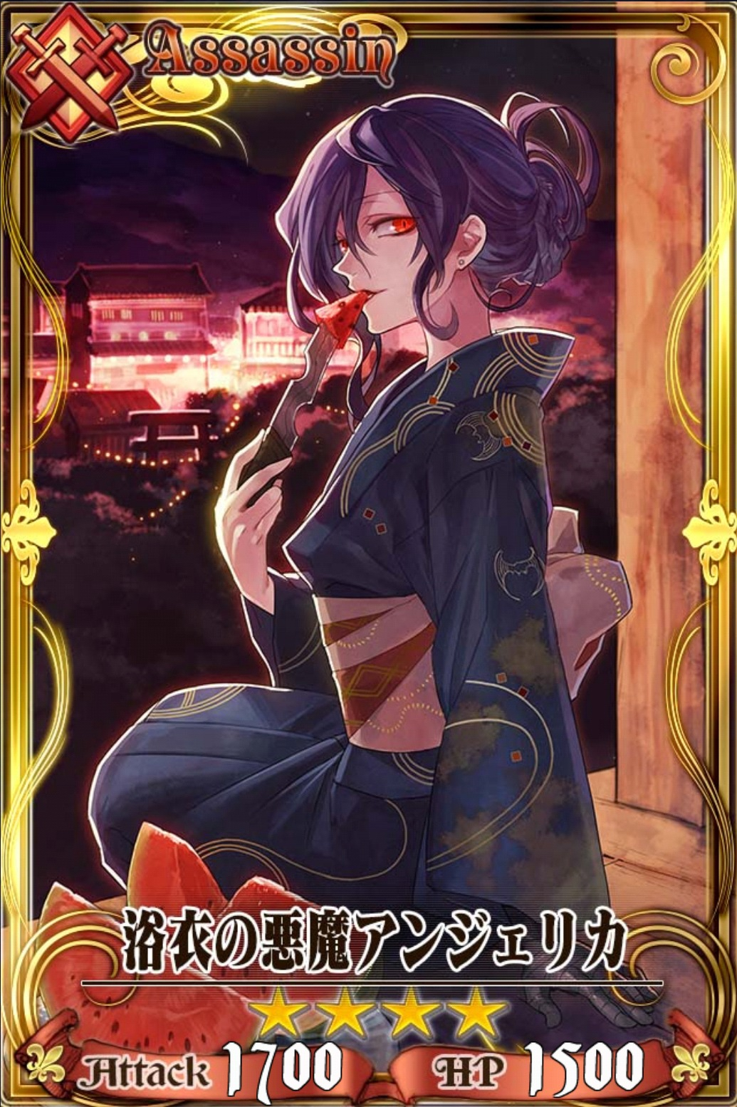 chainchronicle_2014-0822a