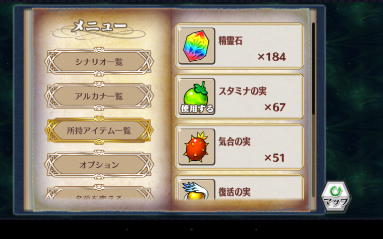 chainchronicle_2014-0805