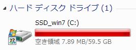 win7_2014-0812