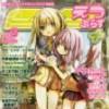 E☆2ぷらすはいい雑誌だと思うのですが
