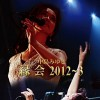 WhiteAlbum2の「悪女」から始まった一連のストーリー #中島みゆき
