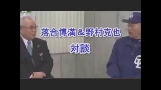 アスリート、特に落合さんのインタビューがとても面白いです