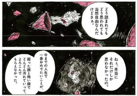 nagata_2016-0808h