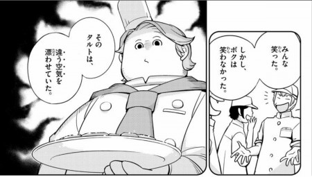 nanoha_2016-0825a