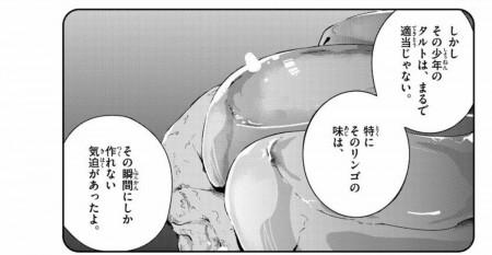 nanoha_2016-0825b