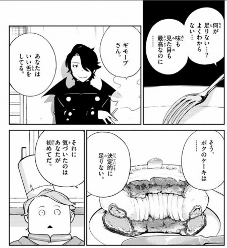 nanoha_2016-0825c