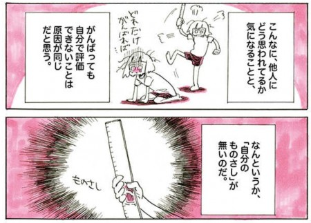 nagata_2016-0927e