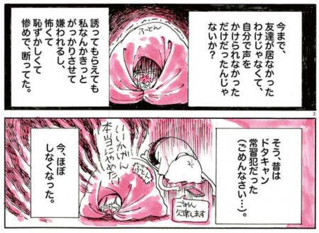 nagata_2016-1024c