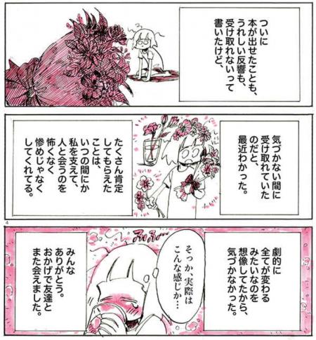nagata_2016-1024e