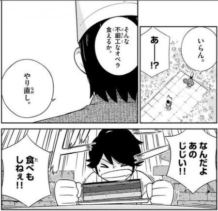 nanoha_2016-1007b