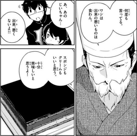nanoha_2016-1007c