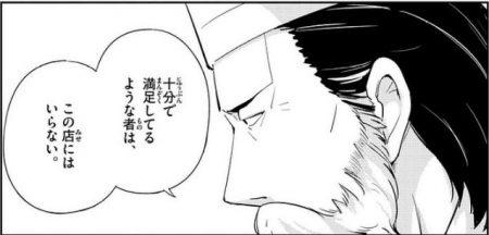 nanoha_2016-1007d