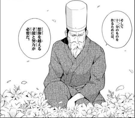 nanoha_2016-1007e