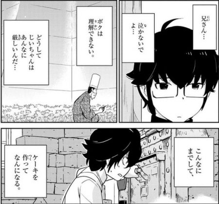 nanoha_2016-1007f