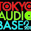 週末はTOKYO AUDIO BASE 2016です。聴いてきました(10/16更新)