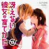 冴えカノ12巻と恋メト7巻の発売&特典情報