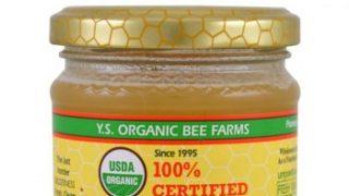 【iherb】海外のハチミツなら食べられるみたい