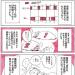 「一人交換日記」8通目感想。欲求には段階があるということ #永田カビ